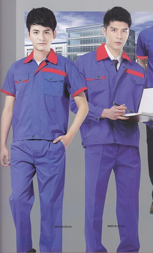 北京专业服装定制电话