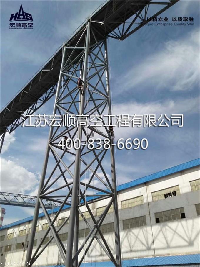 北京烟囱安装施工公司