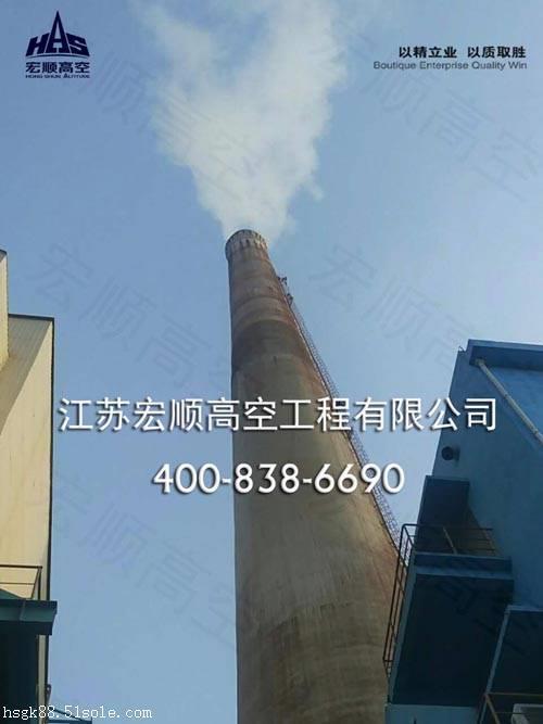 烟囱脱硫多少钱 提供一条龙服务