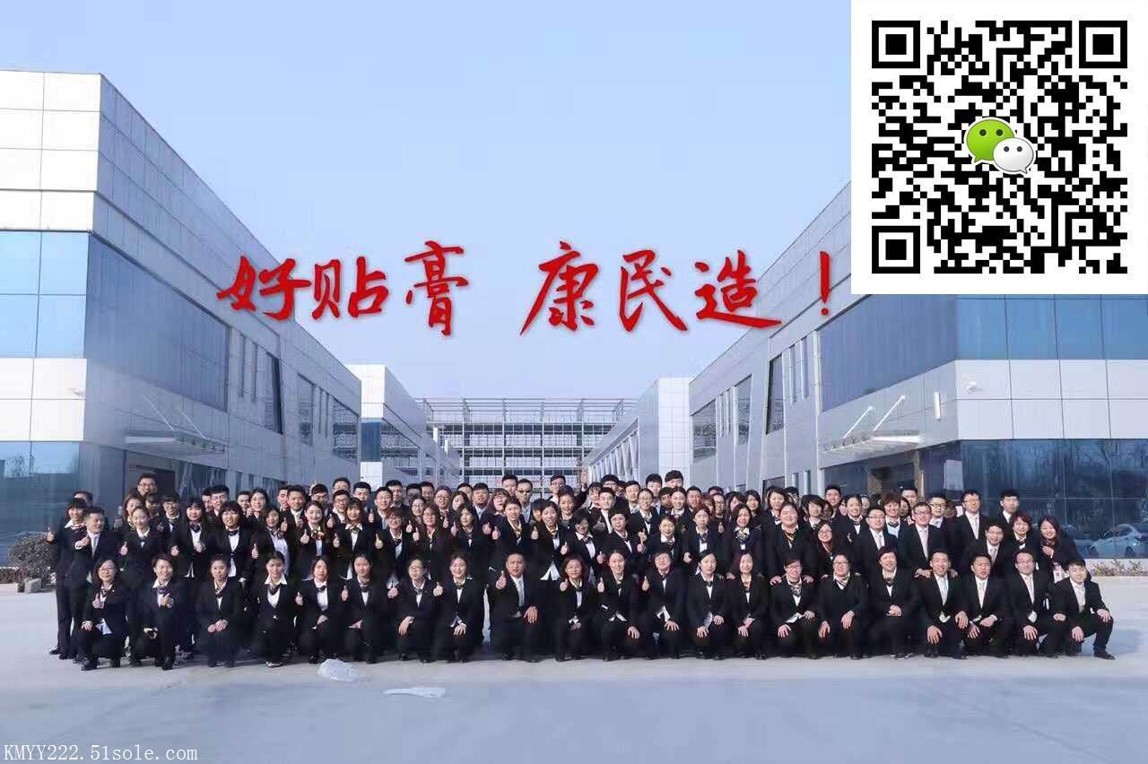 北京市医用冷敷贴加工