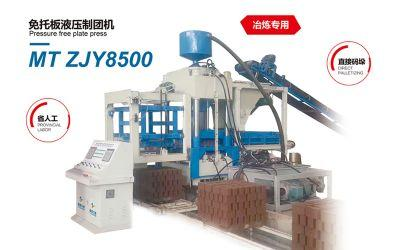 液压水泥砖机价格 全自动制砖机
