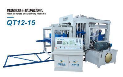 液压水泥砖机厂家直销 小型全自动水泥砖机