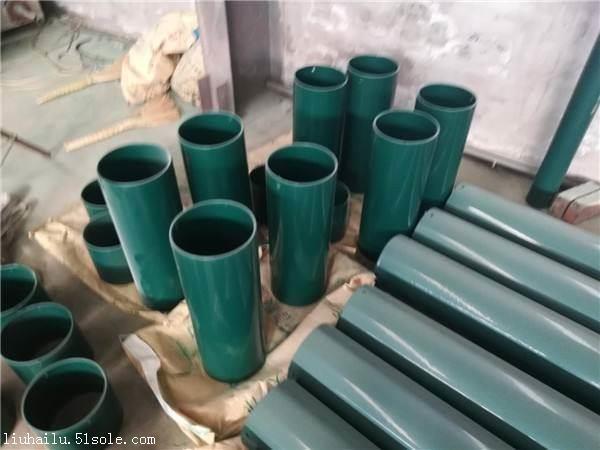 热浸塑电力钢管费用