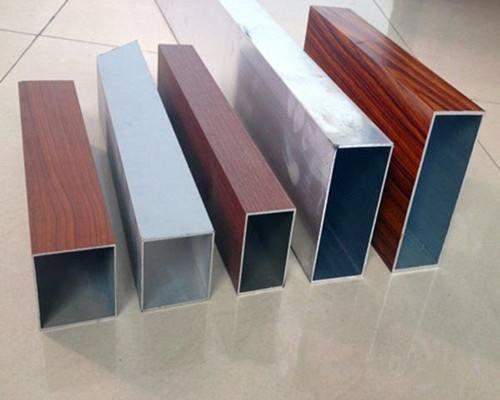 专业铝方管厂家直销 规格齐全铝方管