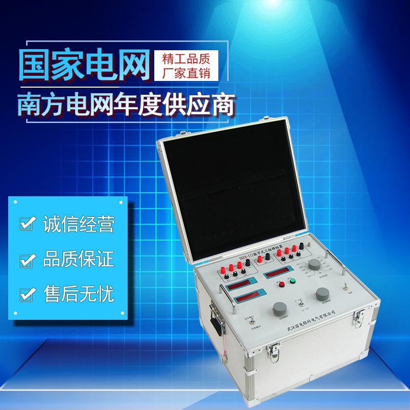 上海单相继电保护测试仪报价 体积小