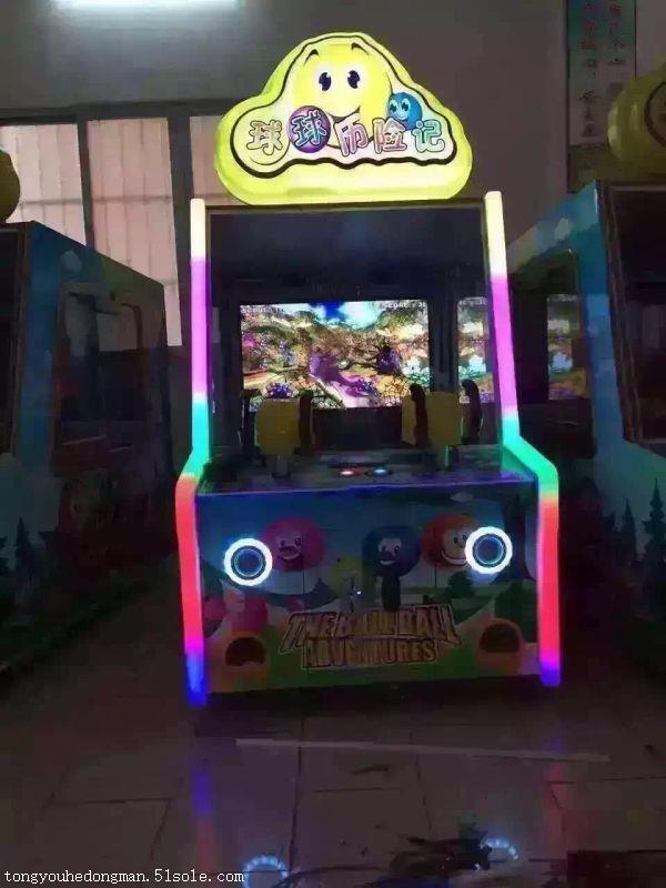 广东广州游戏机出租报价多少 上百种游戏设备租赁