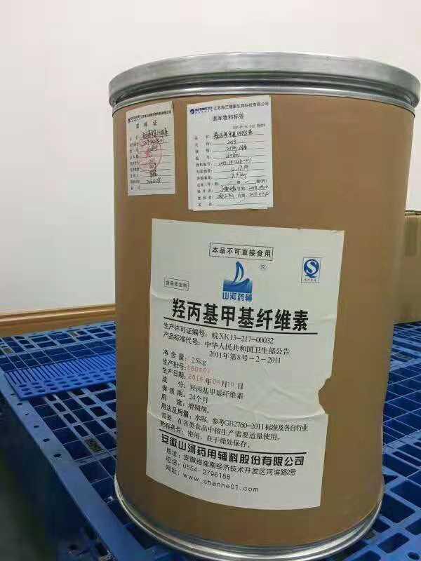 南通回收化工原料上门高价回收 长期高价回收