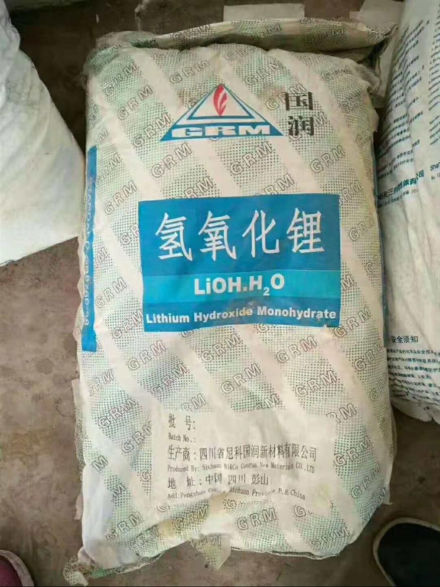 衢州回收化工原料现场结算 信誉好