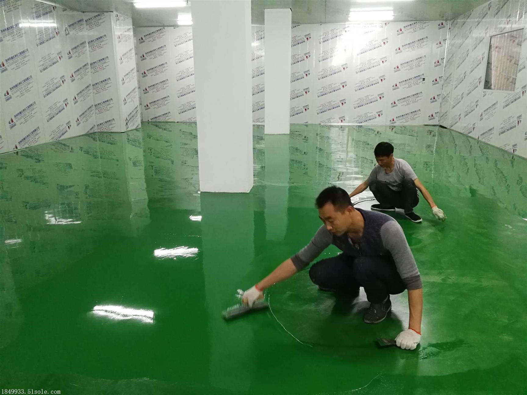 徐州丰县环氧地坪漆厂家报价表格