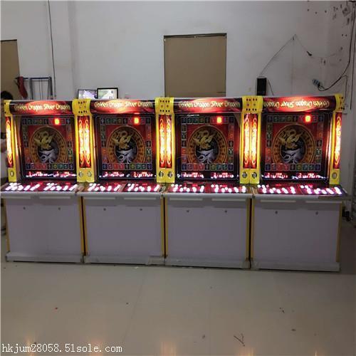特价捕鱼游戏机厂家
