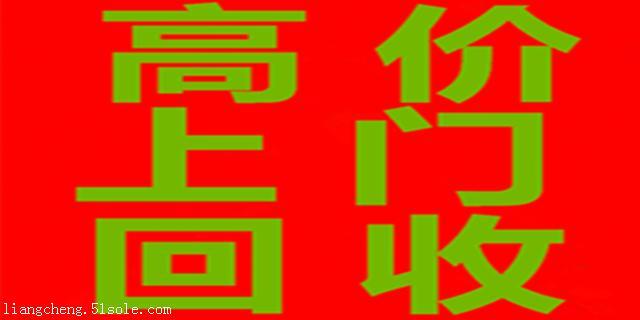 北京二手车回收报废车