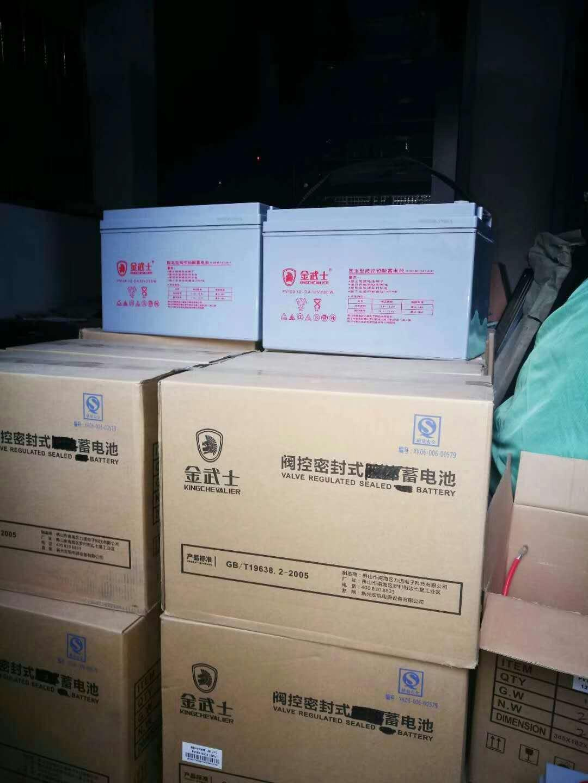 天津金武士UPS電源多少錢