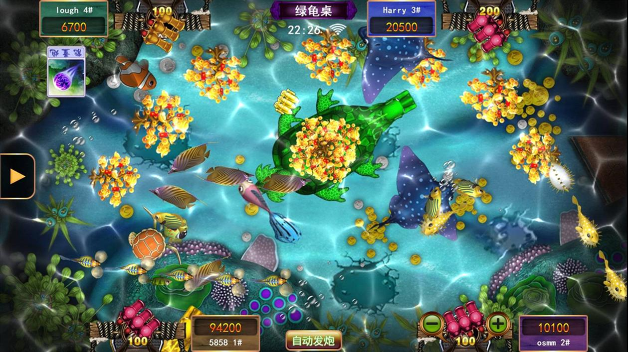 广东星力捕鱼真实捕鱼游戏