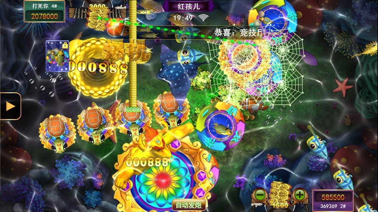 广东星力游戏平台