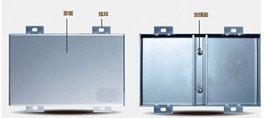 氟碳铝单板的应用范围