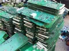 云浮专业回收电子库存