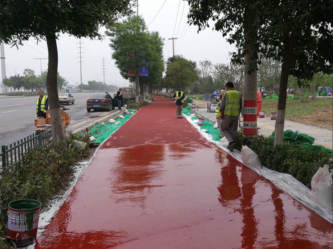 商洛城市绿道彩色路面