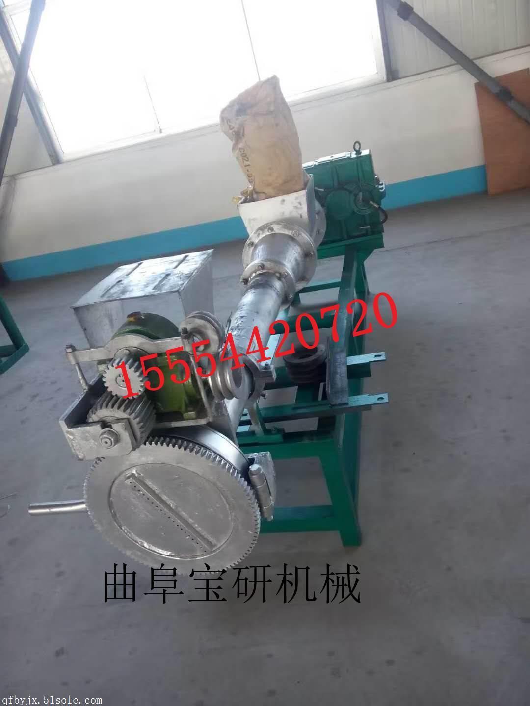 专业生产塑料造粒机厂家
