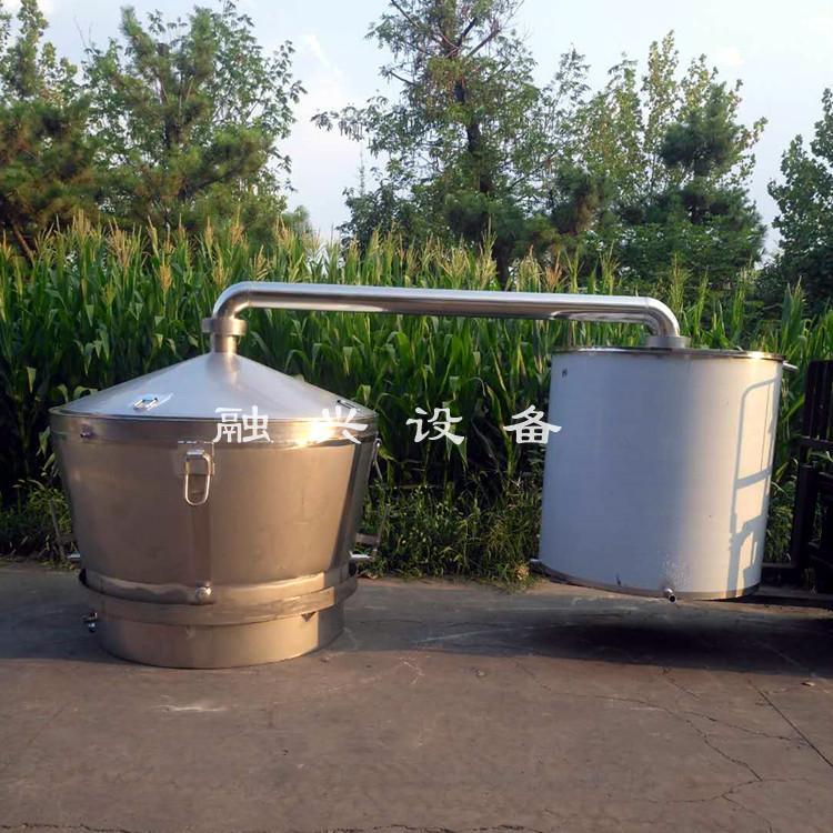 廠家供應釀酒設備