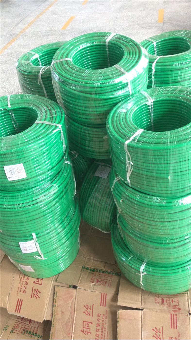 耐腐蚀耐海水电缆优异的化学性能