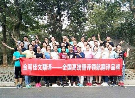 深圳專業病例翻譯收費標準