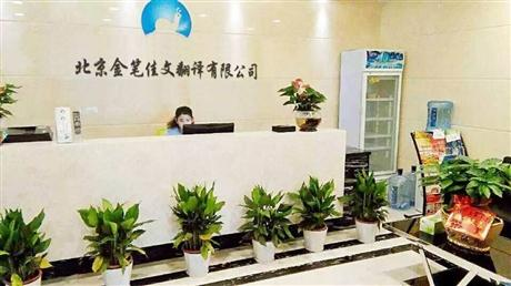 上海專業病例翻譯6000字費用是多少