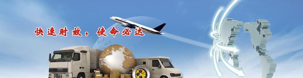 上海到南通回頭車物流 車型齊全