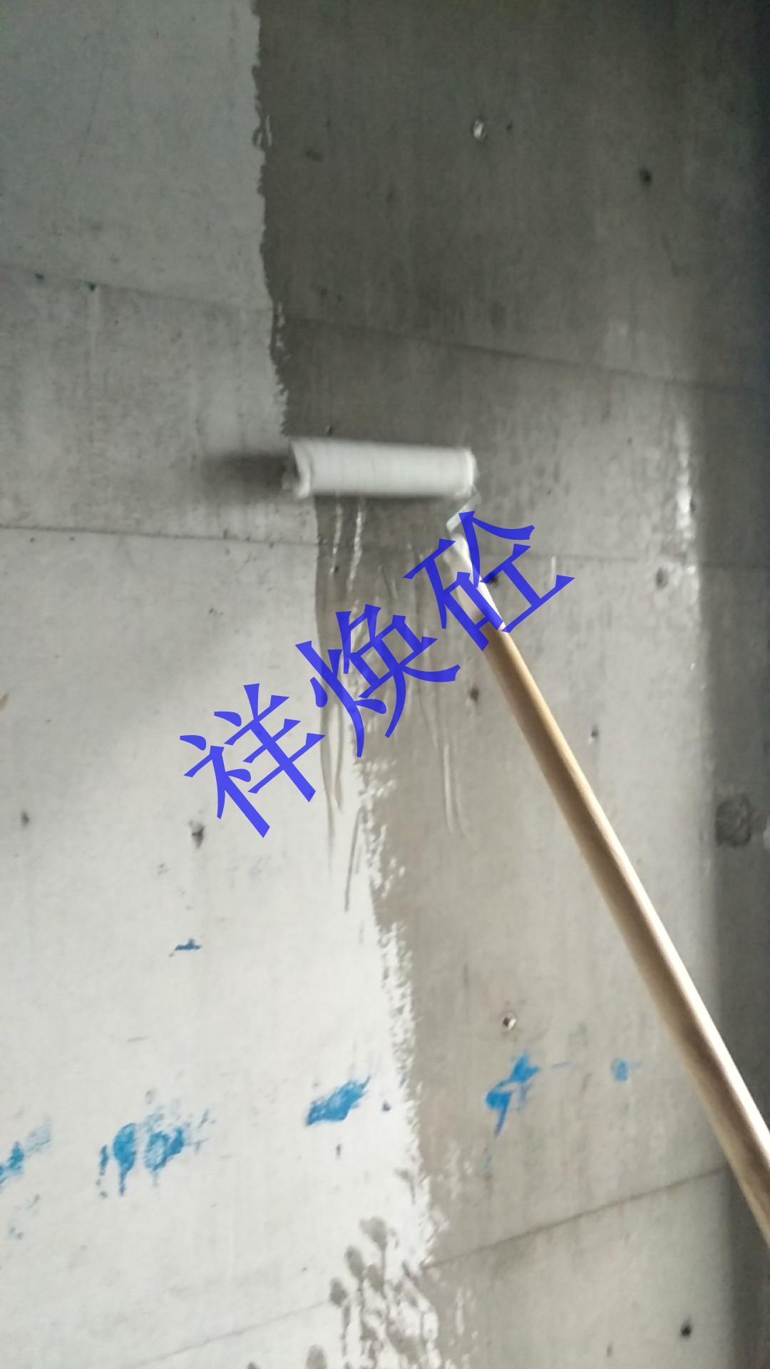 墙体混凝土强度低推荐您用这个