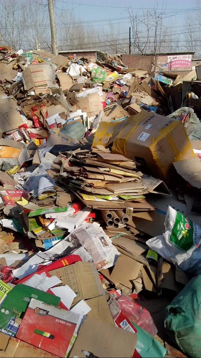 广州白云废品回收积压货