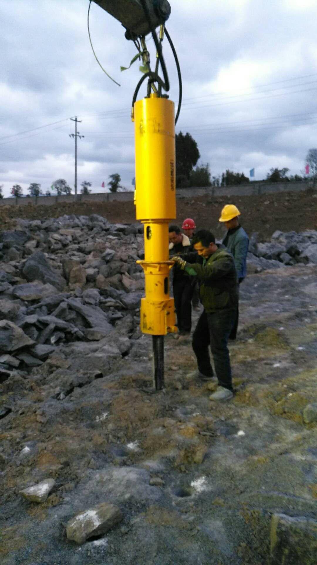 液压岩石劈裂机厂家供应