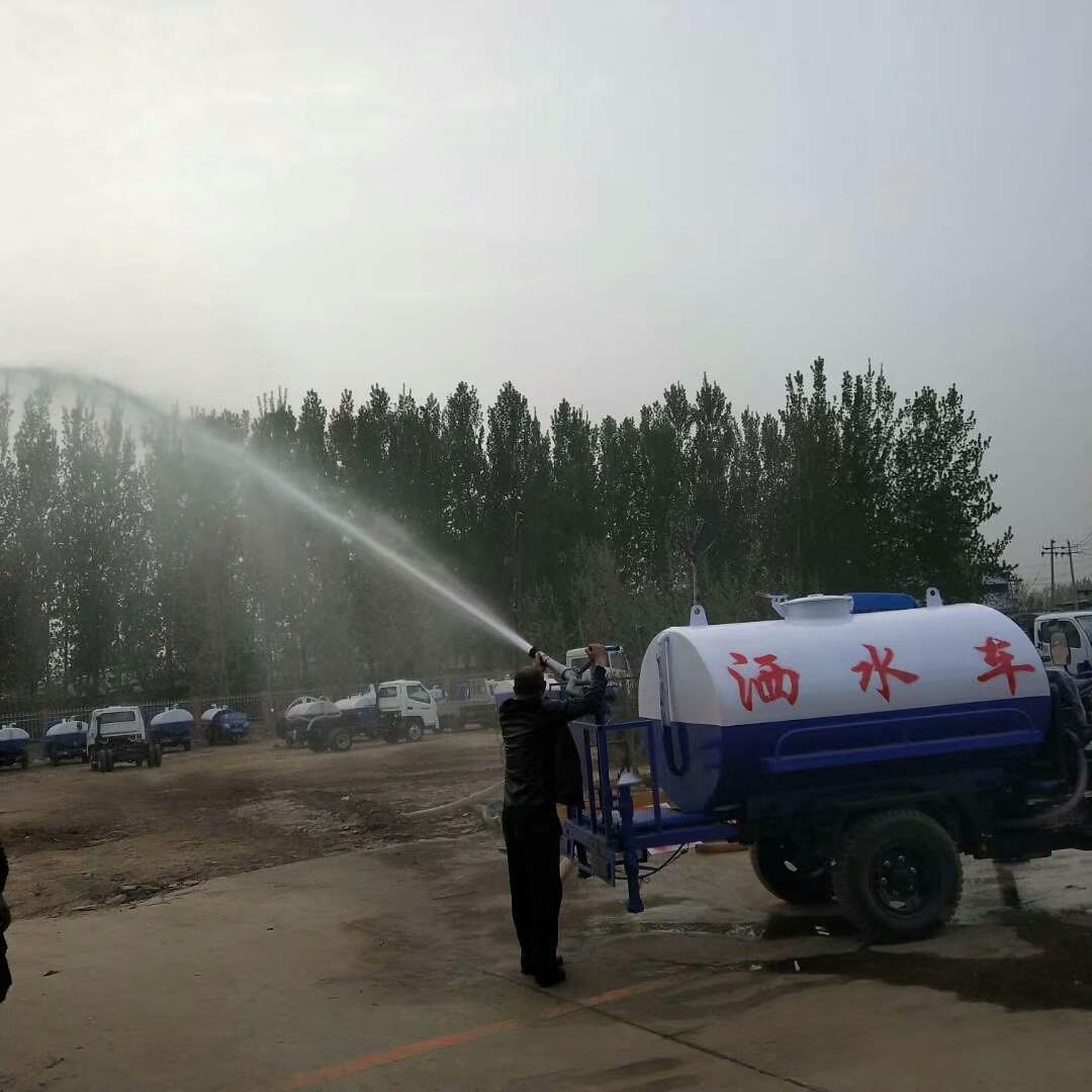 江西三轮洒水车3吨价格-技术专业