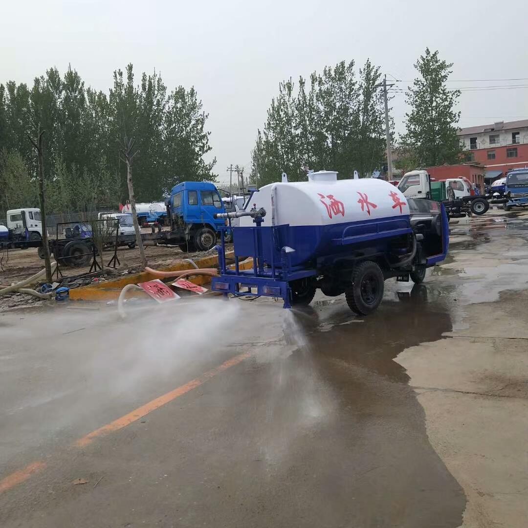 江苏时风洒水车2吨价格-直销