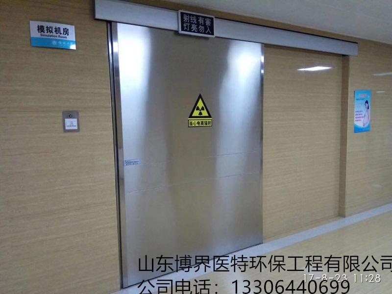 贵州射线防护铅板施工厂家