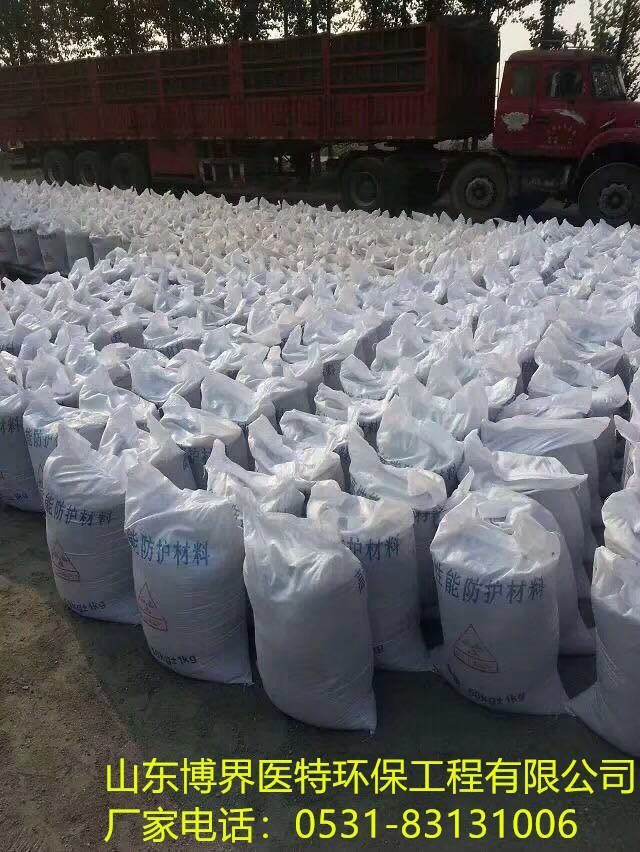 广东硫酸钡砂生产厂家