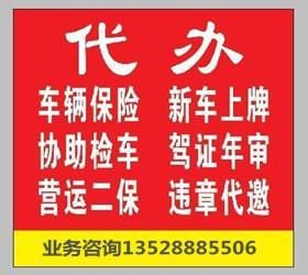 惠州二手车业务员好做吗