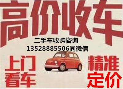 广州二手车业务员