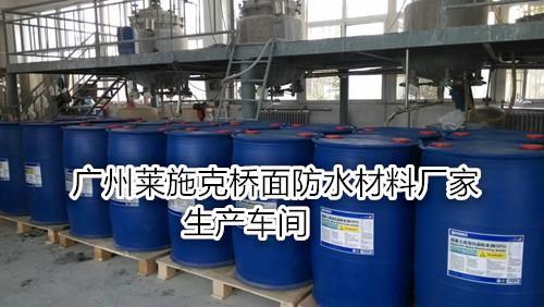 二阶反应型防水粘结材料-桥面防水涂料施工
