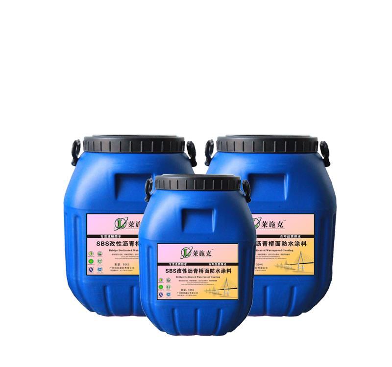 pb2-pb1聚合物改性沥青防水涂料国标指标