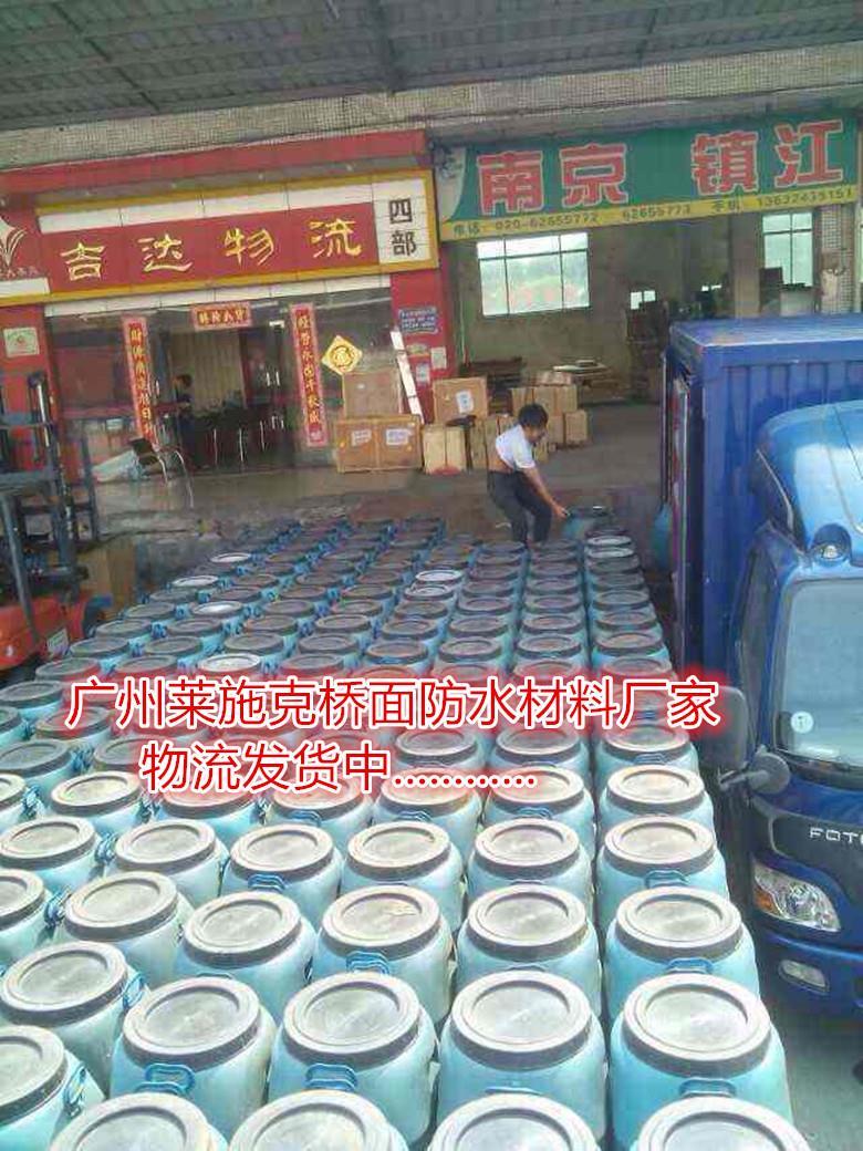 pb2-pb1聚合物改性沥青防水涂料今日价格