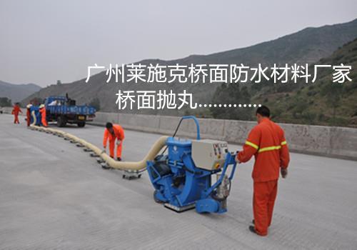 pb-2聚合物防水涂料防水层成本  桥面防水涂料厂家直销