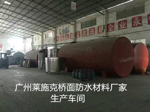 AMP-LM二阶反应型防水粘结材料-AMP-100桥面防水施工