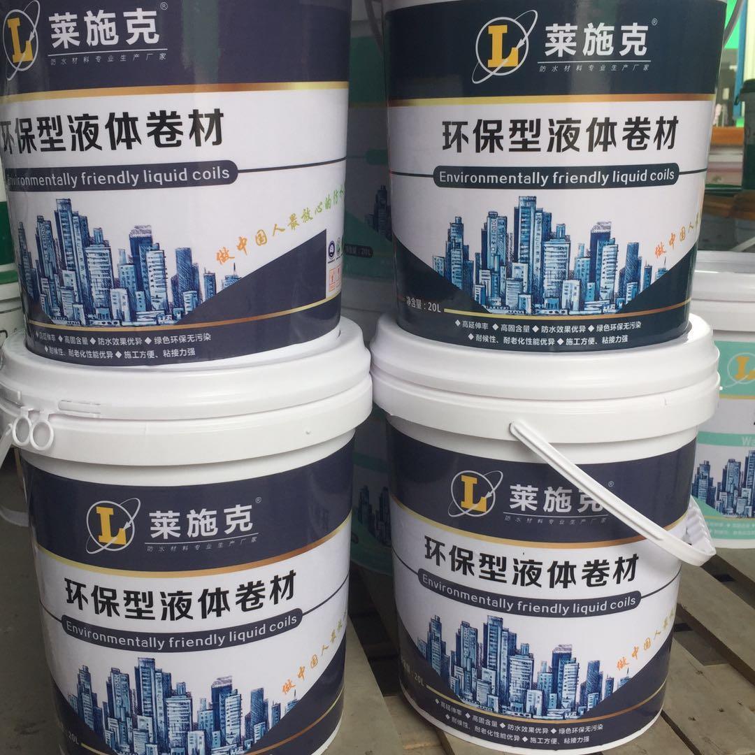 液体卷材厂家-液体卷材价格-哪里有卖