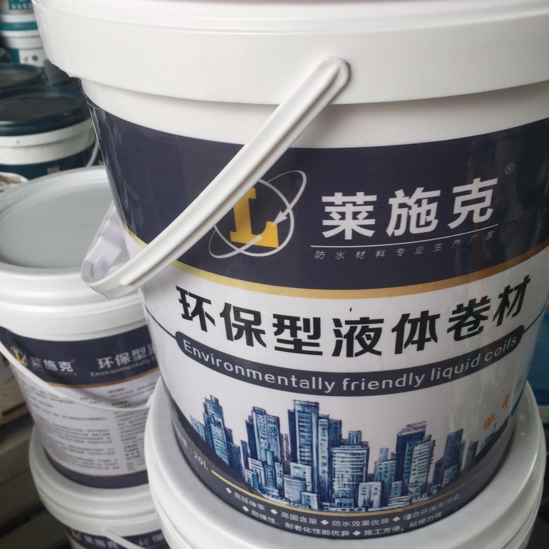 液体卷材厂家-液体卷材价格-液体卷材哪种好
