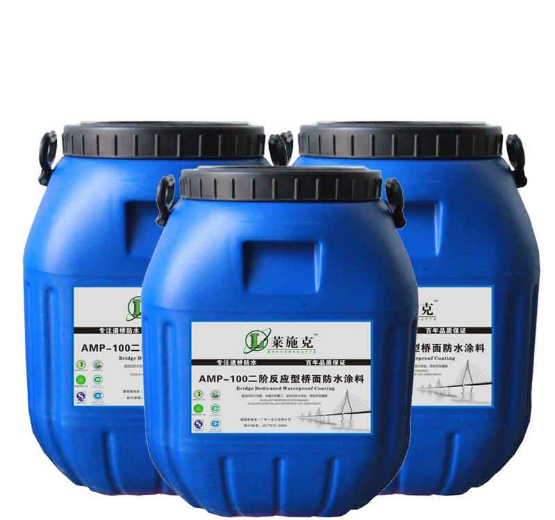 桥面防水怎么做-amp-100二阶反应型粘结防水材料厂家