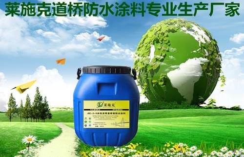 AE-2-5水性沥青基桥面防水涂料-内蒙古纤维桥面防水涂料