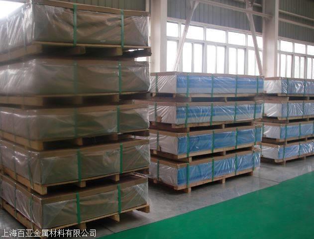 5052/6061铝板-花纹铝板.铝板厂家批发