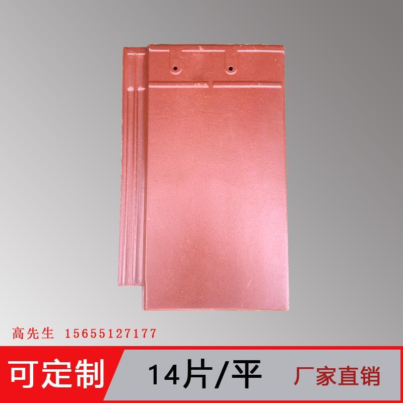 江苏连云港市安徽格雷特石板瓦