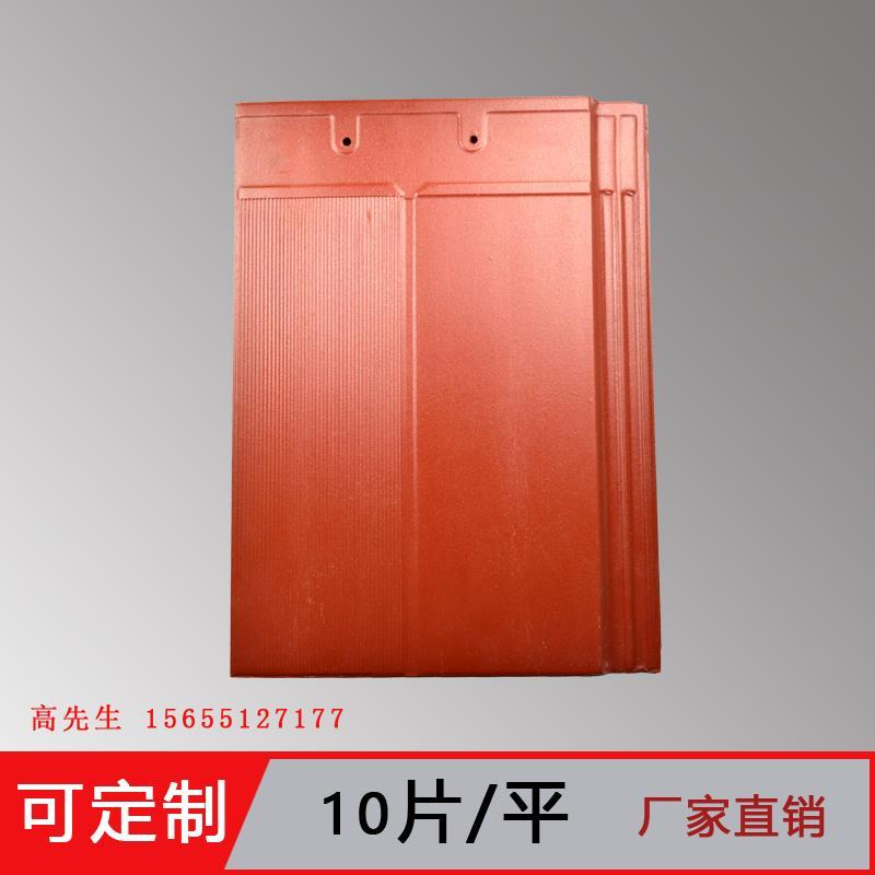 江苏连云港市40*30cm石板瓦