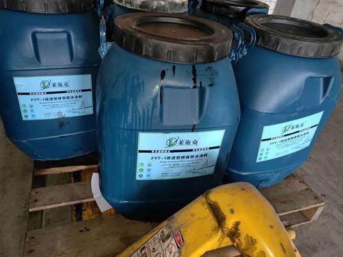 三涂fyt-1改进型防水层-FYT-1桥面防水涂料厂家