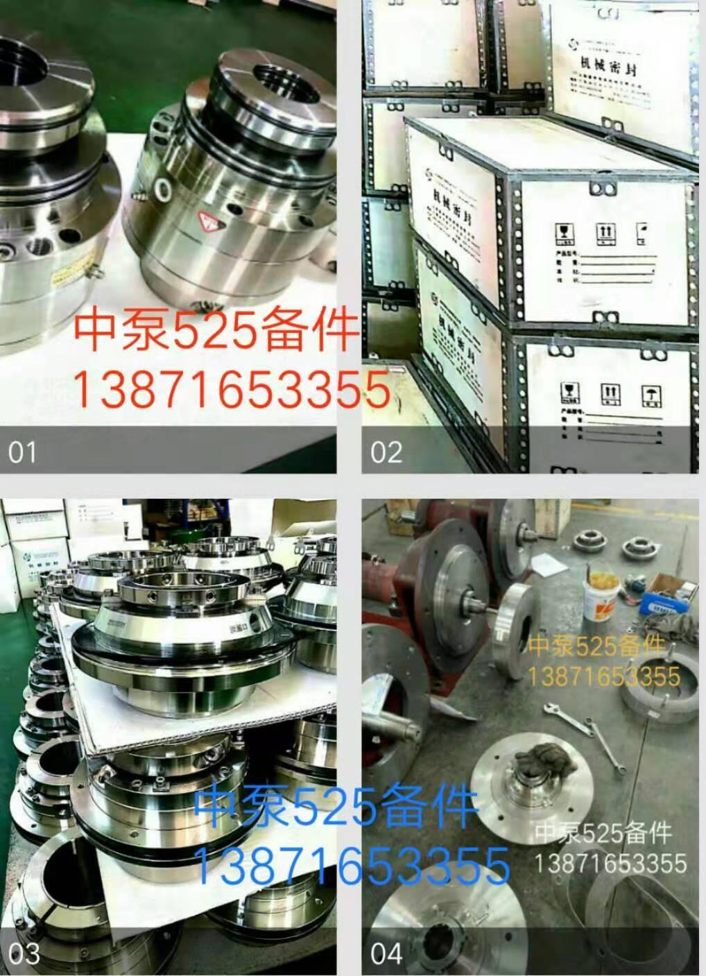 内蒙五二五泵备件厂家报价LC循环泵及备件